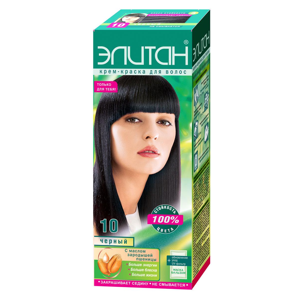 Элитан Крем-краска для волос №10 чёрный