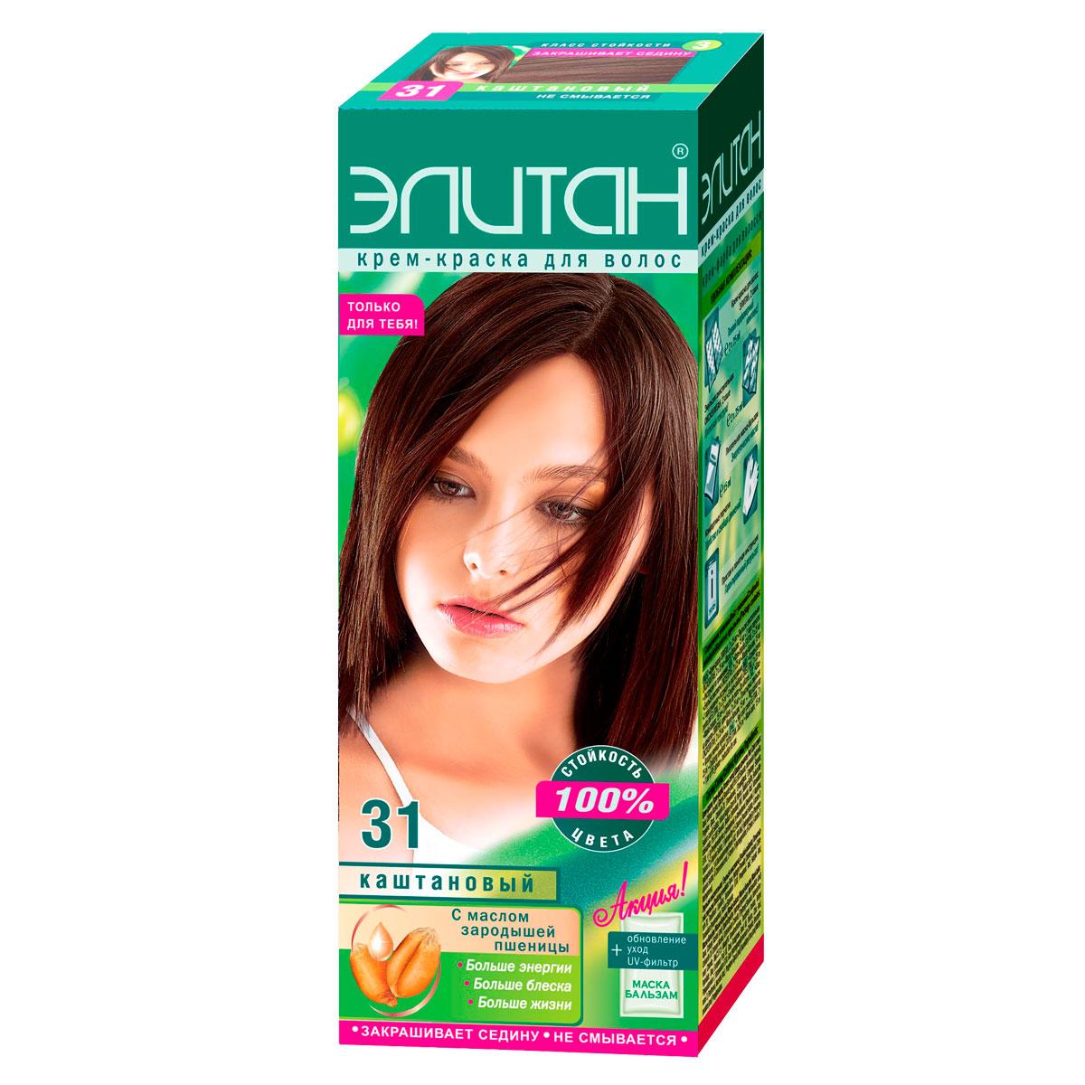 Элитан Крем-краска для волос №31 каштановый